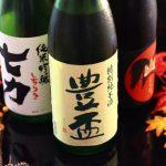 「純米と本醸造の違い言える?」